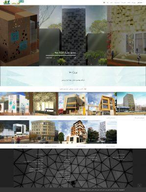 طراحی وب سایت شرکت مهندسین مشاور چینه ایوان پردیس